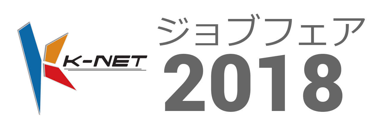 K-net Job fair 20218